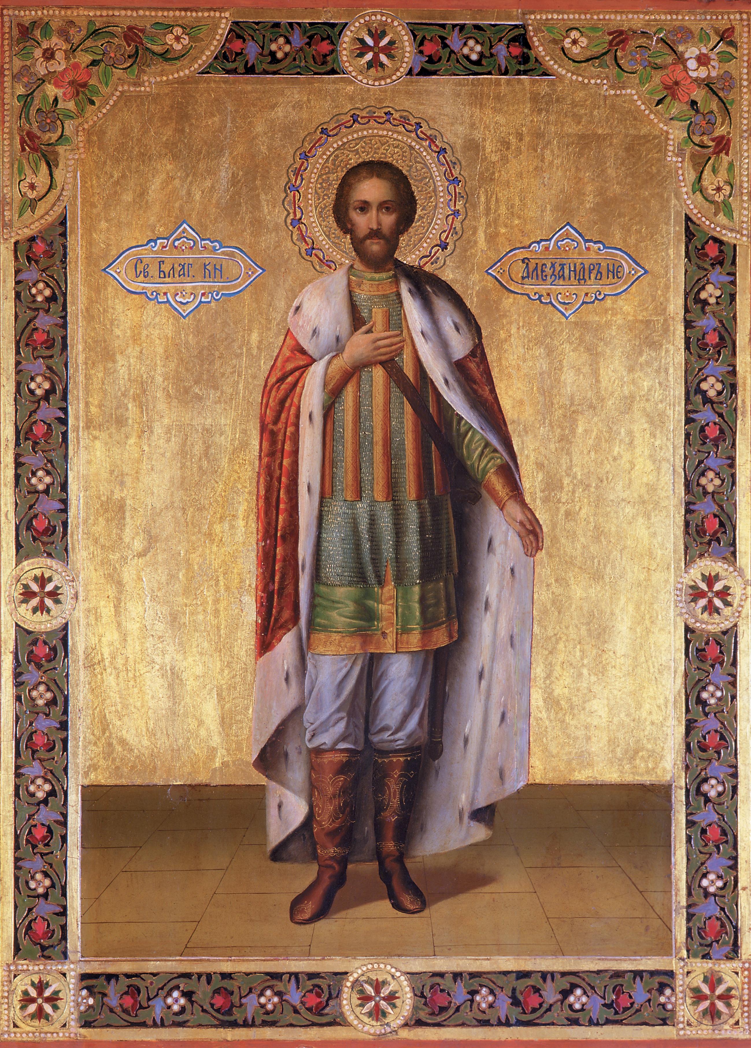 Svatý a bohabojný kníže Alexandr Něvský