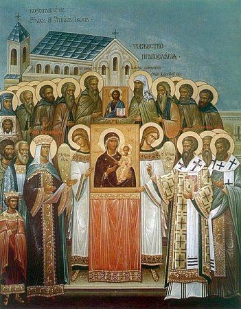 nb-151.nedele-pravoslavi3.jpg (351×450)