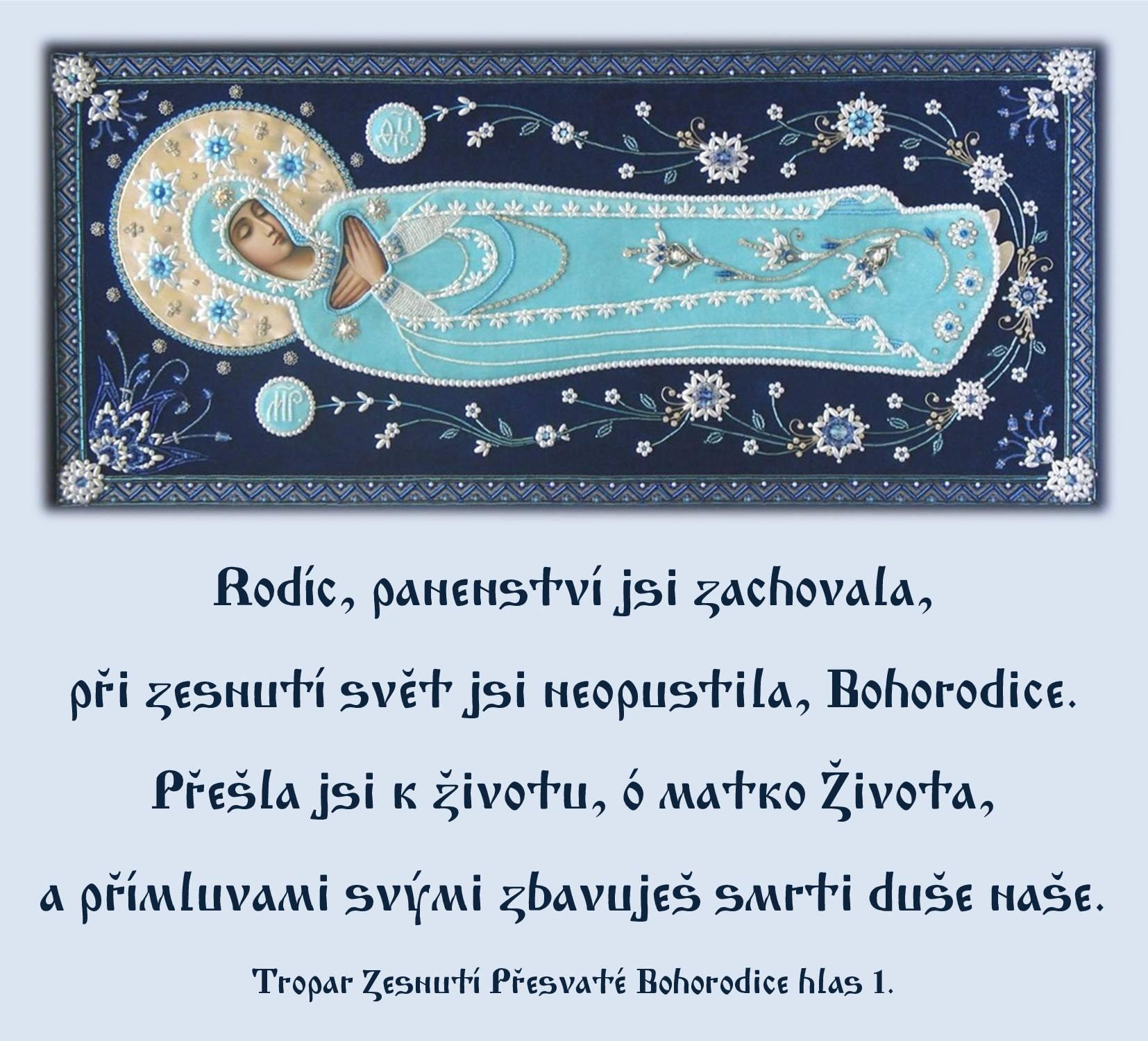 Bohorodičná pláštěnice k liturgickému pohřbu Matky Boží (Brno)
